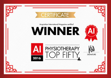 AI Magazine 2016 Physio Top Fifty Winner